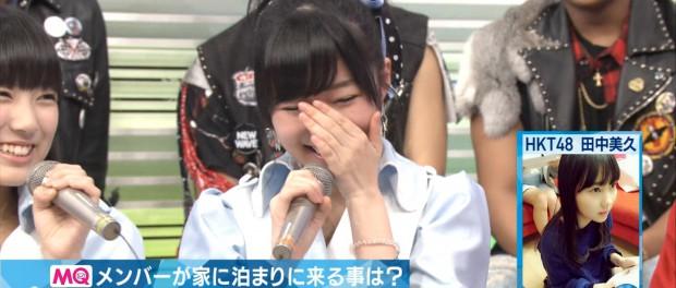 【悲報】HKT48指原莉乃、自宅の冷蔵庫が臭いとメンバーに暴露されるwwwwwwwwww(Mステ 動画あり)