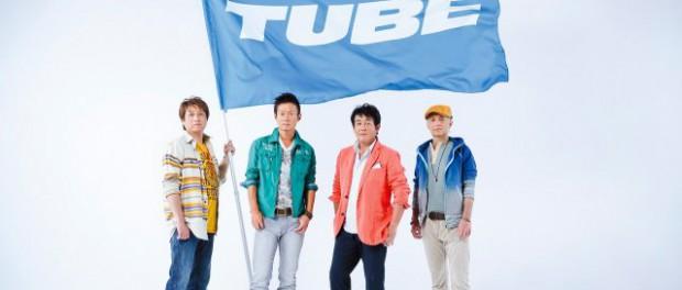 TUBE、ニューアルバム『Your TUBE + My TUBE』の作家陣豪華すぎwww B'z松本孝弘作曲・GLAY TAKURO作詞によるコラボ楽曲も