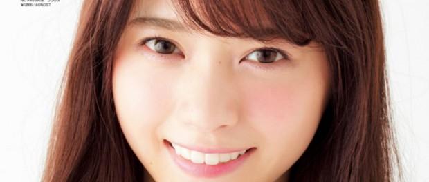 乃木坂46西野七瀬「non・no」6月号で専属モデルデビュー!(画像あり)