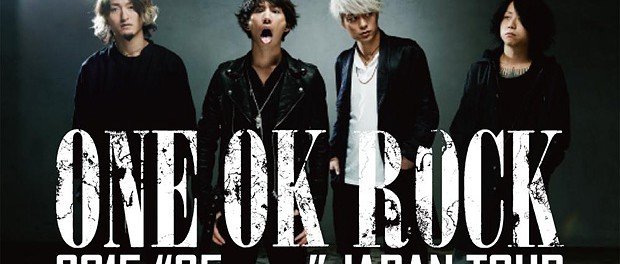 ONE OK ROCK、2015アリーナツアーのサポートゲストにFear, and Loathing in Las Vegas、Crossfaith、OKAMOTO'S、SiM、WHITE ASH、coldrainら決定!豪華すぎワロタwww