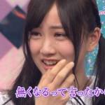 「乃木坂って、どこ?」最終回は4月12日!後番組は4月19日からバナナマンMCでスタート!