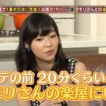 HKT48指原莉乃、Mステの前はタモリの楽屋に入り浸っている事が判明!