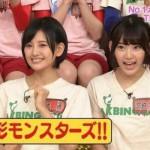 HKT48の宮脇咲良と兒玉遥って整形なの?(画像あり)