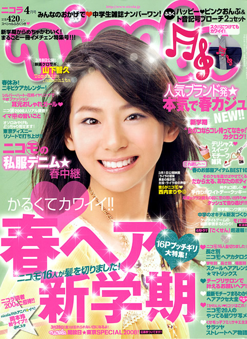 04_coverL
