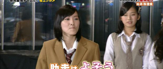 SKE48・松井珠理奈がAKB総選挙で1位になる? テーマ「親子の絆」→親子でCM出演などタイミングが良すぎる