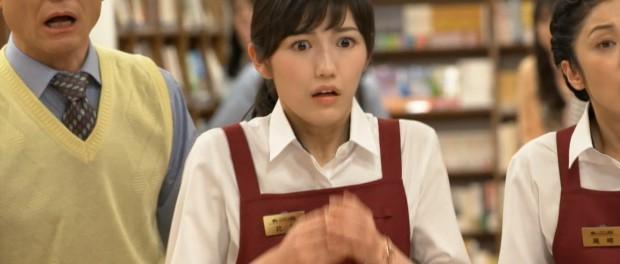 AKB48・渡辺麻友主演『戦う!書店 ガール』第3話の視聴率が低すぎるwwwwwwwwww
