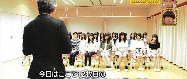 乃木坂46・12thシングルの選抜メンバー発表、生駒里奈がセンターに !
