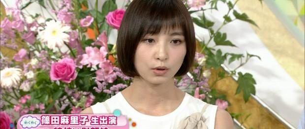 元AKB48・篠田麻里子が描いた前田敦子、高橋みなみ、板野友美の似顔絵がヤバすぎるwwwwww(画像あり)