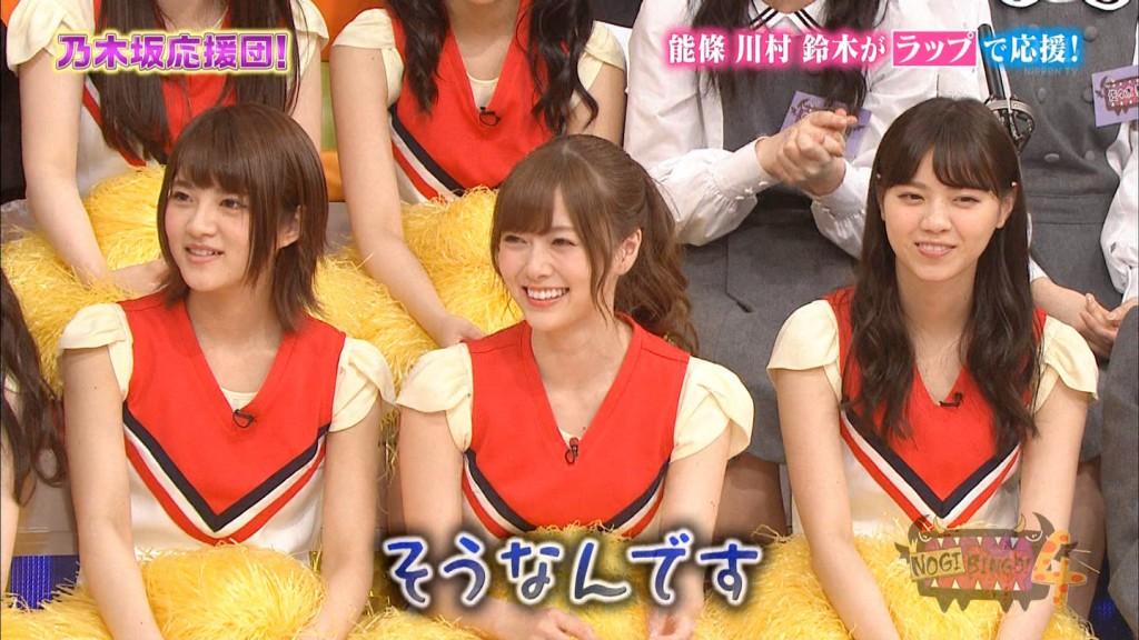 【エンタメ画像】NOGIBINGO,見てて思ったんだけど、乃木坂46・白石麻衣のシワやばくね?(画像あり)