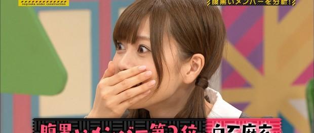AKB総選挙に乃木坂46の白石麻衣が出たら圧勝だよな?wwwwww