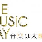 日本テレビ「THE MUSIC DAY2015-音楽は太陽だ。-」 嵐・櫻井翔が3年連続で司会に! 7月4日12時から11時間の生放送!