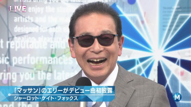 Mステ-シャーロット-エリー-02