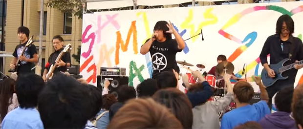 青学の大学祭での「メタル禁止令」に、学内や他大学の音楽サークルから批判殺到!!!