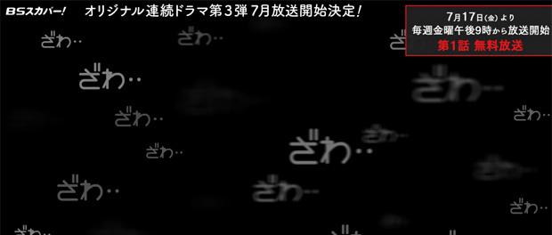 「アカギ」BSスカパー!でドラマ化決定wwwwwww 主題歌は湘南乃風 ←ホルモンじゃねーのかよ