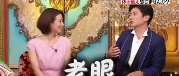 TOKIO・国分太一(40歳)が老眼であることを告白wwwwwwww