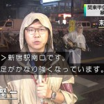 新宿駅の台風中継に必死で映り込んで熱唱してたバカの正体は堀江ヒロアキとかいう奴らしい