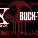 LUNATIC FEST.(ルナフェス)、最終出演アーティスト発表!!初日にX JAPAN、2日目にBUCK-TICK ですよねwww