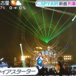 日テレ×Hulu共同製作ドラマ「ラストコップ」の主題歌がSPYAIRの新曲「ファイアスターター」に決定!!