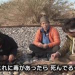 鉄腕DASH、DASH海岸の裏話「本当にゼロから作業をしている」 TOKIO城島茂と山口達也のアイドルらしからぬプロっぷりが凄い!