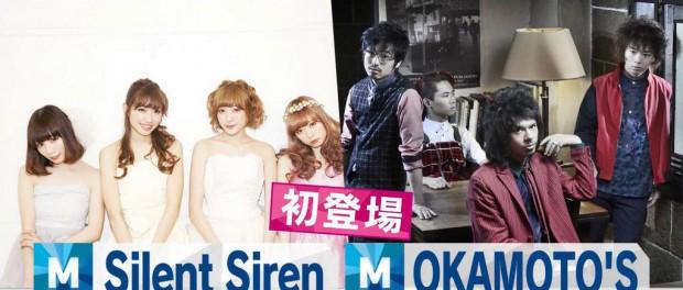 Silent Siren(サイサイ)、Mステへの初出演決定に歓喜!発表の瞬間をみんなでむかえ、ケーキでお祝い