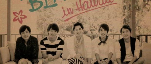 嵐ハワイライブ『ARASHI BLAST in Hawaii』DVD&BDの売上が凄い