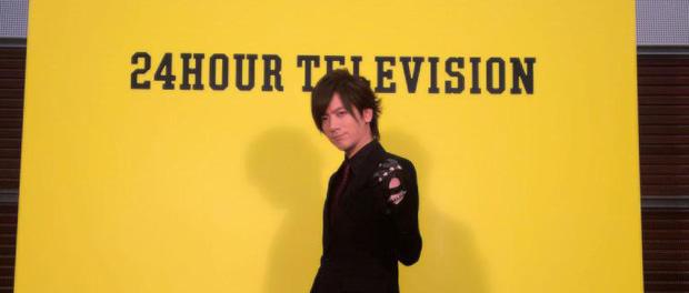 DAIGO「最高のプレゼントになる」 24時間テレビ放送日は恋人・北川景子の誕生日