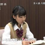 「選挙権年齢の引き下げ」の参考人質疑にAKB48(内山奈月)を呼んじゃいかんのか?