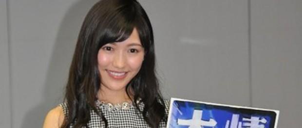 AKB48・渡辺麻友(まゆゆ)、TBS系「情熱大陸」出演決定wwwwww放送日時は6月14日23時から