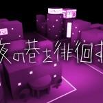 5月14日放送の「夜の巷を徘徊する」、マツコ・デラックスがハロプロショップに訪れて爆買いする模様wwwwwwww