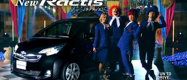 TOYOTA「ラクティス」新CMにSEKAI NO OWARI(5月16日~) スターライトパレードを演奏しながらパーティー会場に向かうセカオワらしい作品に(動画追加)