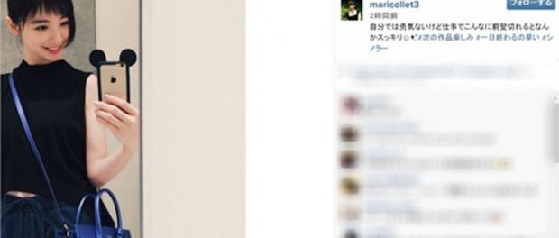 元AKB48・篠田麻里子さんがオンザ眉毛にした結果wwwwwwwww