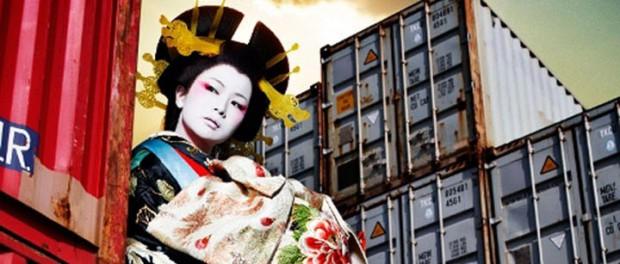 椎名林檎、『逆輸入~港湾局~』がミュージック・ジャケット大賞2015で大賞を受賞