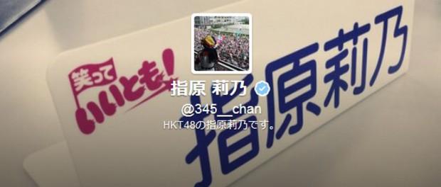 指原莉乃、AKB48握手会切りつけ事件後初ツイート 握手会の存続願う「交流の場がなくなるのはつらい」