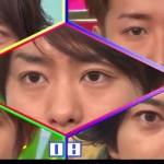 5月7日放送の「VS嵐」、オープニングで新曲をテレビ初披露!低視聴率でリニューアルか?!