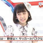AKB48・島崎遥香、野球部とテニス部の悪口を言い炎上wwwwwww(画像あり)