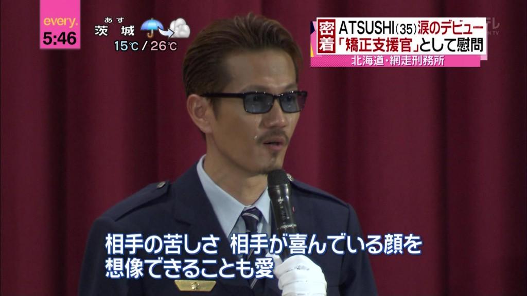 【エンタメ画像】EXILE,のATSUSHIって刑務所慰問で号泣したり最近ヤバくね?X JAPANのToshlみたいにならないか心配だわ…