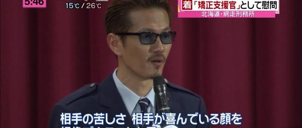 EXILEのATSUSHIって刑務所慰問で号泣したり最近ヤバくね?X JAPANのToshlみたいにならないか心配だわ…
