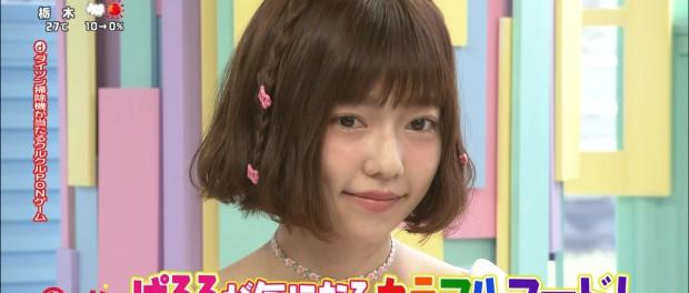 PON!に出たAKB48島崎遥香(ぱるる)の顔がまた変わっていた…(画像あり)