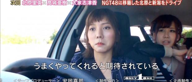 【悲報】AKB48・高城亜樹、いつの間にか劣化しまくっていた(画像あり)