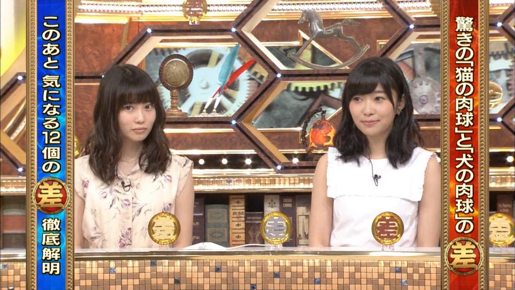 【エンタメ画像】HKT48,・指原莉乃と志田未来って似てね?(画像あり)