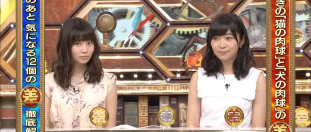 HKT48・指原莉乃と志田未来って似てね?(画像あり)