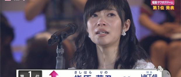 フジテレビ「第7回AKB48選抜総選挙」、高視聴率獲得キタ━━━━(゚∀゚)━━━━!!