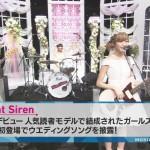 Mステに出てたSilent Sirenとかいうガールズバンド、初めてみたけどめっちゃかわいい(画像・動画あり)