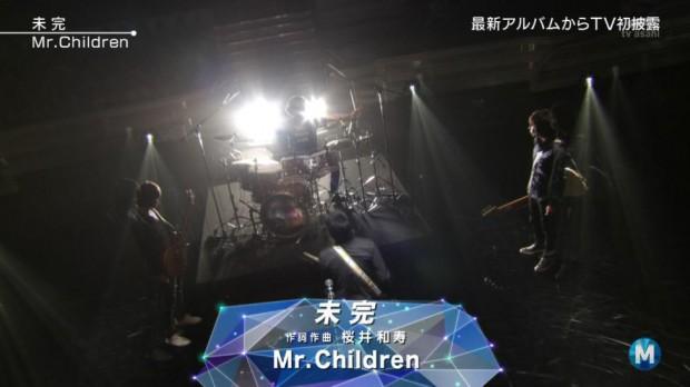Mステ-ミスチル-未完-01