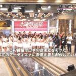 6月3日放送「水曜歌謡祭」の視聴率が過去最低を更新!低すぎワロタwwwwwww