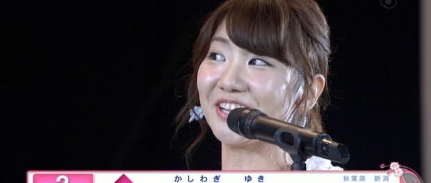 AKB48公式「誤植がありました」→握手会参加メンバーから柏木由紀の名前が消える あっ・・・(察し)