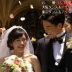 書店ガール最終回でまゆゆが突然の結婚wwwww 唐突すぎるラストに視聴者呆然
