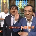作曲家・新垣隆さんの年齢がまさかすぎるwwwwwwwwwwwwww