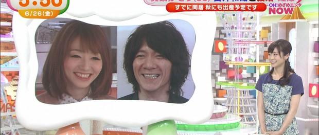 元THE YELLOW MONKYの吉井和哉は眞鍋かをりが妊娠しちゃったから仕方なく結婚するんだろ?