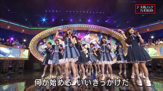 テレ東音楽祭-乃木坂48-003